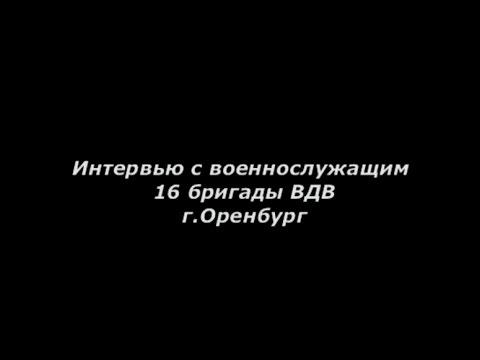 Оренбурская 16 бригада ВДВ ВС РФ обнаружена ОБСЕ в ДНР • Политика