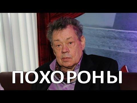Неожиданная кончина Караченцова возмутили россиян (07.12.2017)