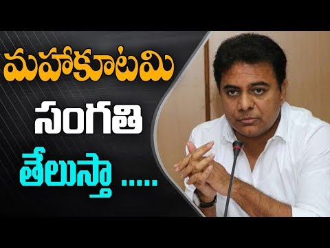 TRS Criticises Chandrababu Naidu's Meeting With Rahul Gandhi | ABN Telugu