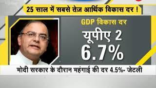 Indian economy in a better position under NDA : Arun Jaitley