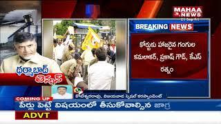 AP CM Chandrababu Naidu's Lawyer Reaches Dharmabad Court | Babli Case