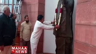 Tribute Paid to NTR at Parliament on NTR Death Anniversary