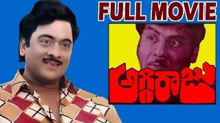 Aggi Raju Telugu Full Movie | Krishnam Raju | Jayasudha | V9 Videos