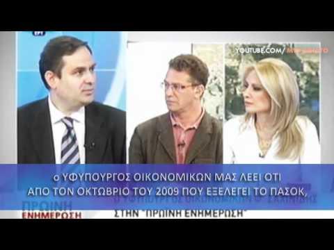 Το VIDEO που πρέπει να δει καθε Ελληνας