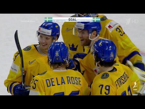 Чемпионат мира по хоккею 2018. Третья шайба сборной Швеции. Сборная России - сборная Швеции.
