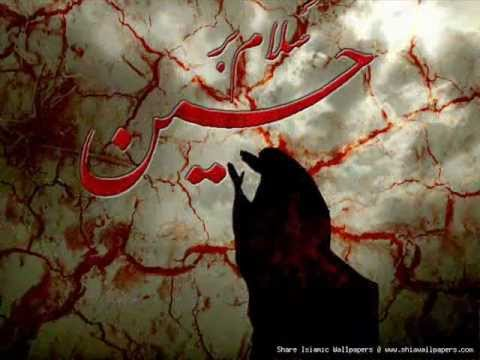 Na Puchiye Ke Kya Hussain Hai. By Izhar Shah video