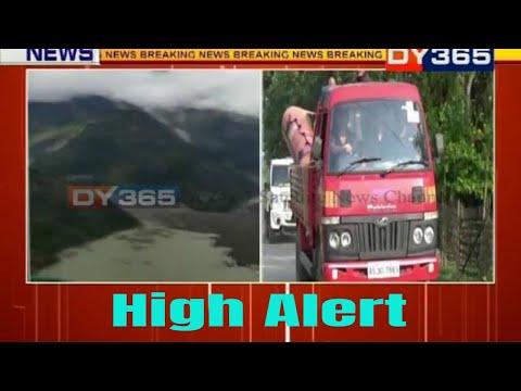 Assam and Arunachal Pradesh are on high alert || Brahmaputra river