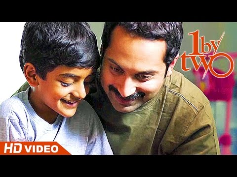 1 by Two - Fahad's son death