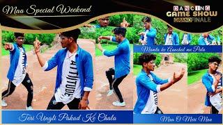Maa O Meri Maa   Lyrical Dance   Maa Specail Weekend   Dancing Game Show FINAL