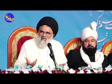 Ustad e Mohtaram Syed Jawad Naqvi | Khatm-e-Nabuwat, Wahdat-e-Ummat Conference 1441/2019