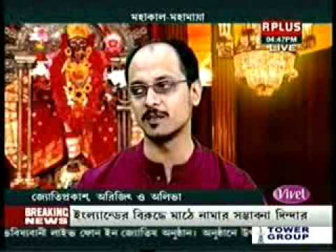 Arijit Chakraborty Sings Shyama Sangeet, Darare Shaman video
