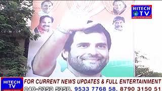 Hyderabad Hitech News & National Hitech News