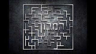 איך לפרסם חדרי בריחה - המבוך