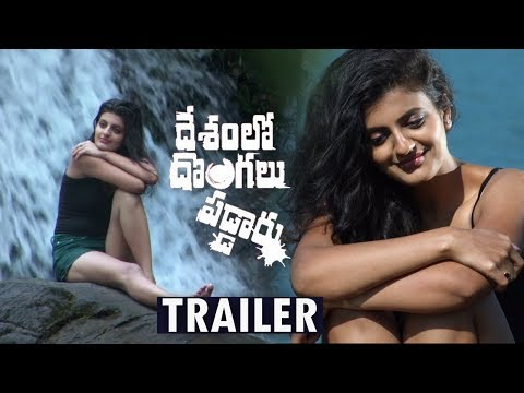 Desam lo Dongalu Paddaru Movie Trailer | Khayyum | 2018 Latest Telugu Movie Trailer Shaani, Sameer