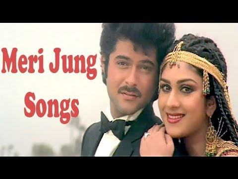 Meri Jung: All Songs Collection video