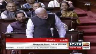 Prime Minister Narendra Modi's reply to discussion on the Motion of Thanks on President's Address