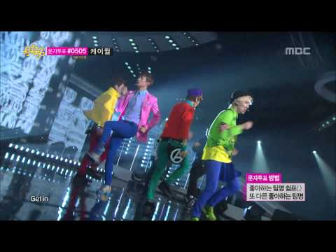 SHINee - Why So Serious?,  -   ?, Music Core 20130504