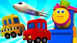 bob kereta api | kereta api pengangkutan | kanak-kanak video | Bob Transport Train | Learn Vehicles