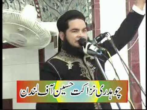 Nasir Madni maa baap ka vichora part 2\4.avi