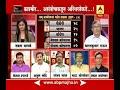 abp majha vishesh on bjp:pdp alliance break up