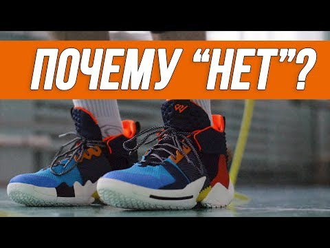 Air Jordan Why Not Zer0.2 - Видео обзор и тест