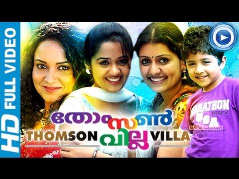 Malayalam Full Movie 2014 New Releases Thomson Villa   Full HD Movie 1080p