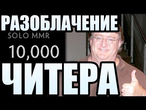 ВСЯ ПРАВДА О ПЕРВОМ 10 000 ММР ИГРОКЕ - mallljK