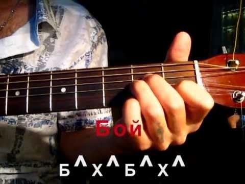 Агафонов Владислав - Белые Лебеди Тональность (Am) Песни под гитару