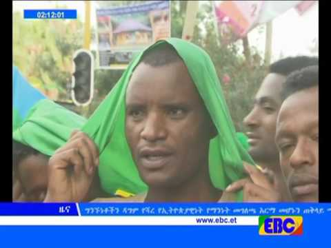Ethiopian News - EBC March 26, 2017
