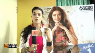 Sarabham Movie Team Interview