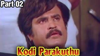 Kodi Parakuthu – 2/12 part - Rajinikanth, Amala - P. Bharathiraja Classic Movie – Full Movie