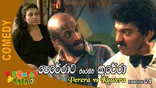Perera vs Kuwera EP 24