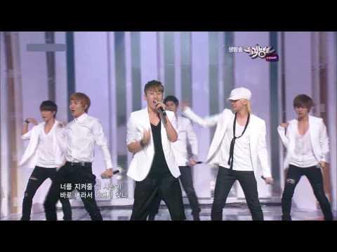 Super Junior - No Other (jul,2,10) video