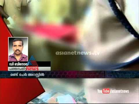College Student Athira Dies During Sorcery , Two Arrested -fir video