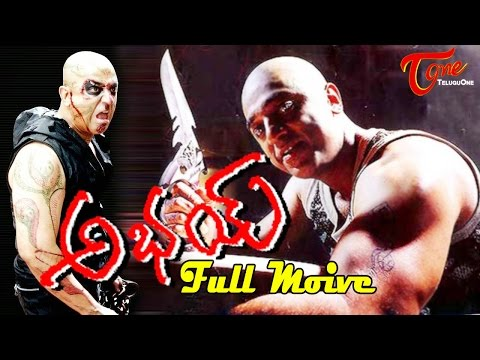 Abhay - Full Length Telugu Movie - Kamal Hassan - Raveena Tandon - Manisha Koirala