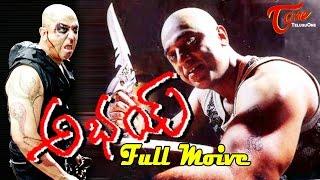 Abhay Telugu Full Movie | Kamal Haasan, Raveena Tandon, Manisha Koirala | #TeluguMovies