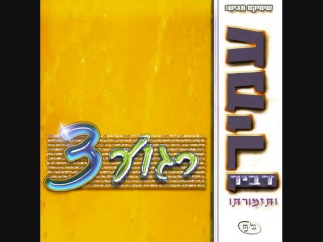 עמירן דביר והלהקה | רגוע 3 Amiran Dvir & Band | Relax