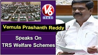 MLA Vemula Prashanth Reddy Speaks On TRS Welfare Schemes | TS Assembly Sessions 2019