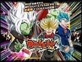 Merged Zamasu & SSJ Trunks Summons! Summon of Hope!?    Dragonball Z Dokkan Battle DBZ