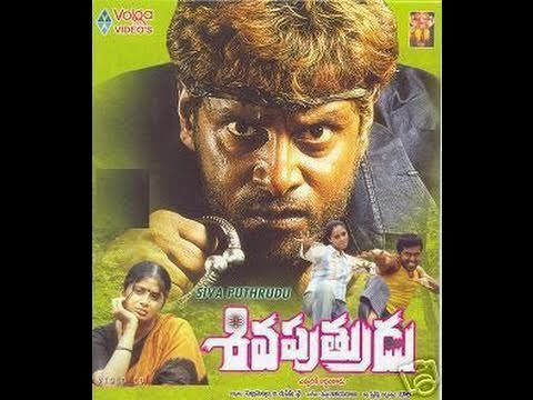 Siva Putrudu - Telugu Full Movie -  Vikram - Surya - Sangeeta - Part01 video