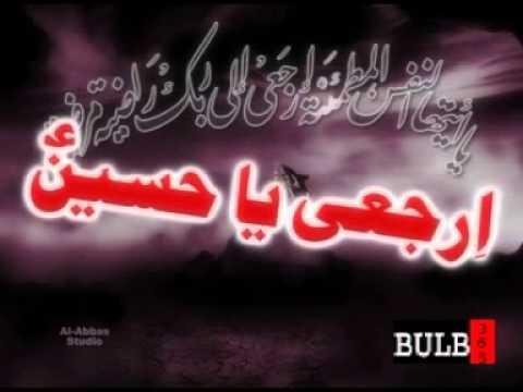 Gunji Hai Karbala Mei Title Noha Fatemah Ladak 2012-2013 video