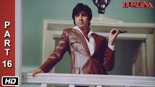 Download Dostana (1980) - Full Movie | Part 16 | Amitabh Bachchan, Shatrughan Sinha, Zeenat Aman 3Gp Mp4