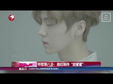 [Thaisub 1080P] 150205 Luhan - Entertainment Star World - Tian Mi Mi Press Conference
