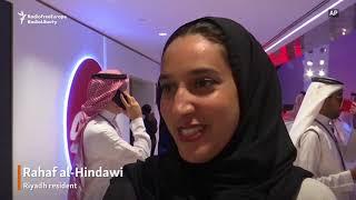 Saudi Arabia Lifts Ban On Movie Theaters