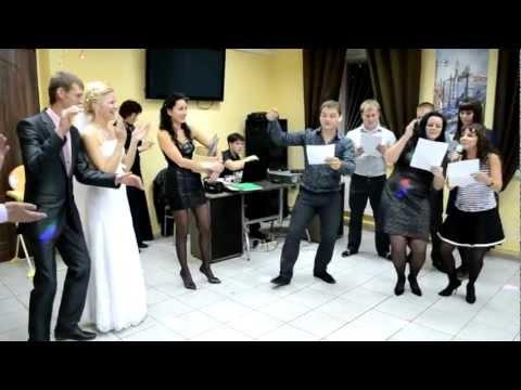 Музыку на свадьбу от друзей