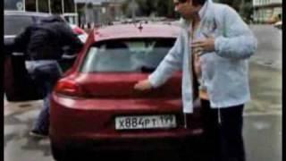 Тест-драйв: Volkswagen Sirocco [СиДр] ч.3