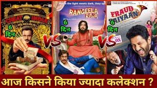 Box Office Collection Of Rangeela Raja vs Cheat India Vs Froud Saiyaan | Rangeela Raja Govinda
