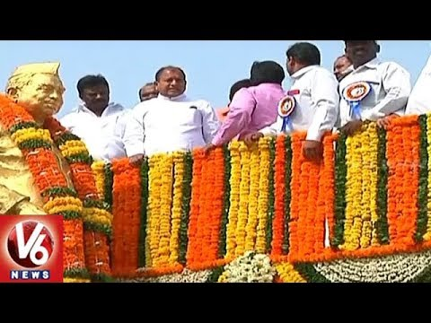 TBJP President Laxman Pays Tribute To Babu Jagjivan Ram On His Birth Anniversary | V6 News