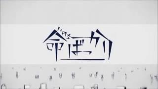 (Inochi Bakkari) Solo Vive [ito Kashitarou] Sub Español