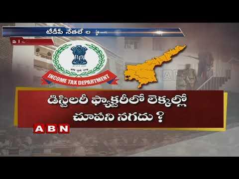 IT Raids on TDP MLC Magunta Srinivasulu Reddy office and Companies